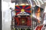 Modern Tibet Shop