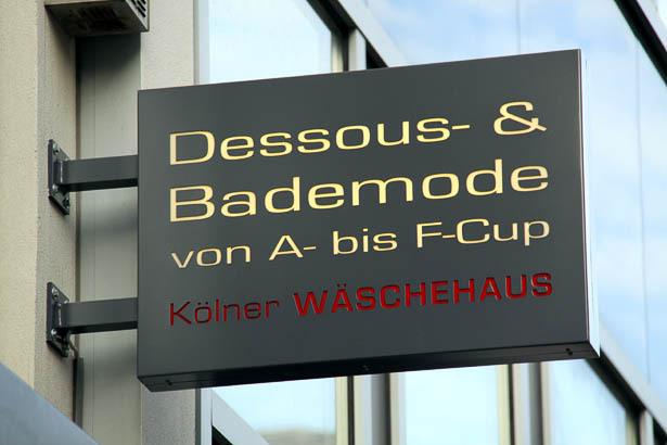 Das Kölner Wäschehaus