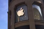 apple_225_koeln_new.png