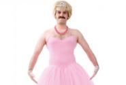 ballerina_225n.png