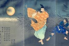 Yasumasa-spielt-bei-Mondlicht-Floete-_Zuschnitt__Nihon-no-hanga-Amsterdam.jpg