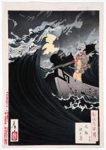 """Mond über dem Meer bei Daimotsu, aus der Serie """"Hundert Ansichten des Mondes"""" von Tsukioka Yoshitoshi (1839-1892), Farbholzschnitt, ōban (38 x 25 cm), Japan, 1885 © Nihon no hanga Amsterdam"""