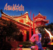 """Bei den Asia Nights verwandelt sich Brühl sieben Wochen lang in das """"Reich der Mitte"""" (Foto: Phantasialand)"""