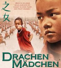 """Auch die Doku """"Drachenmädchen"""" über eine Kung-Fu-Mädchenschule ist dabei."""