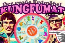 """Der """"Kungfumat"""" auf der Erdmöbelwebsite"""