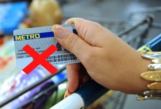 Metro Offnet Fur Alle Endverbraucher Koeln De