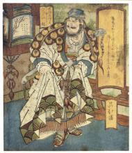 """""""Der Held Song Jiang mit einer Laterne"""" Totoya Hokkei (1780-1850)"""