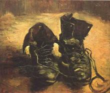 Vincent van Gogh Ein Paar Schuhe, 1886, Van Gogh Museum Amsterdam